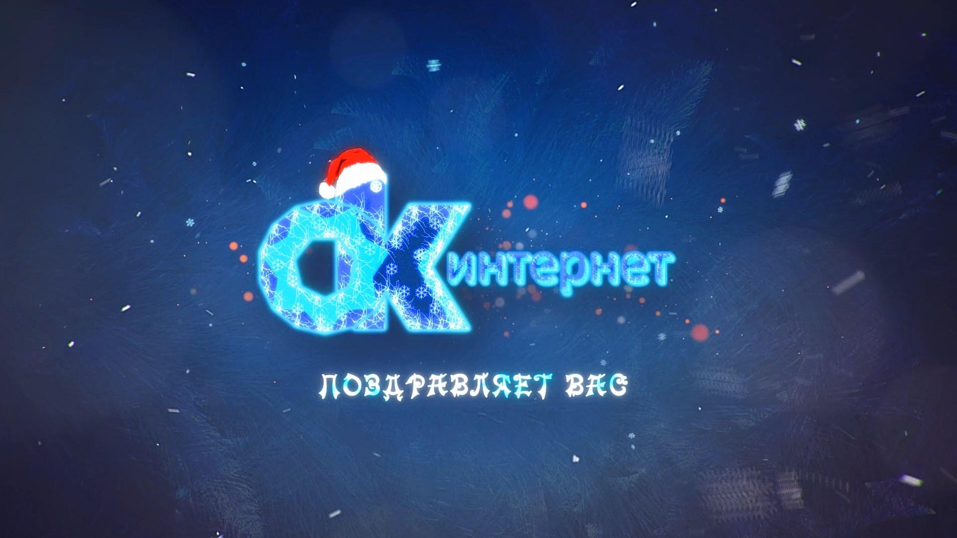 С Новым 2019 Годом уважаемые пользователи!